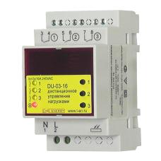 Реле дистанционного управления RDU-03-16