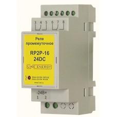 Реле промежуточное RP2P-16-24DC