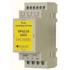 Реле промежуточное RP4Z-08-24DC
